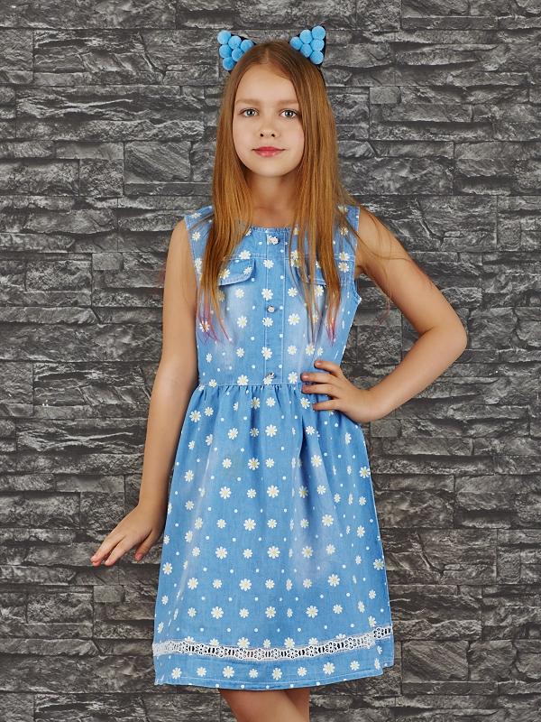 K11511-1 Детское Платье
